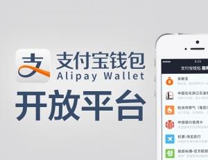 วิธีการชำระเงินเต็มจำนวนผ่าน AliPay Wallet